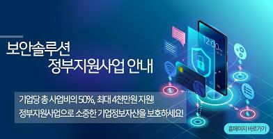 security_lp.jpg